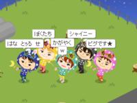 Shimimi1_2