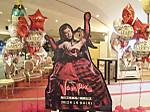 Dance_of_vampire